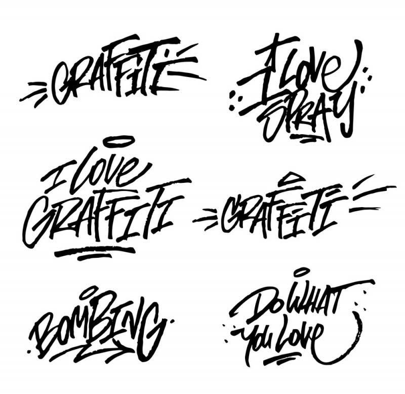 Signature on graffiti امضاء در گرافیتی