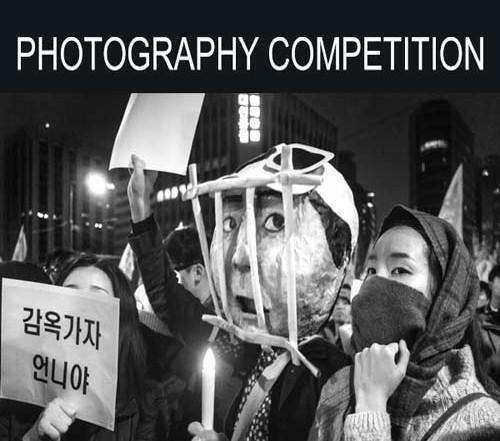 فراخوان بین المللی عکاسی Allard Prize