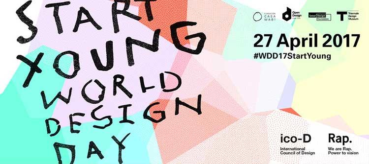 شعار پوستر روز جهانی گرافیک و دیزاین در سال 1396 -2018