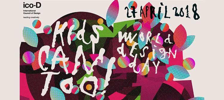 شعار پوستر روز جهانی گرافیک و دیزاین در سال 1397