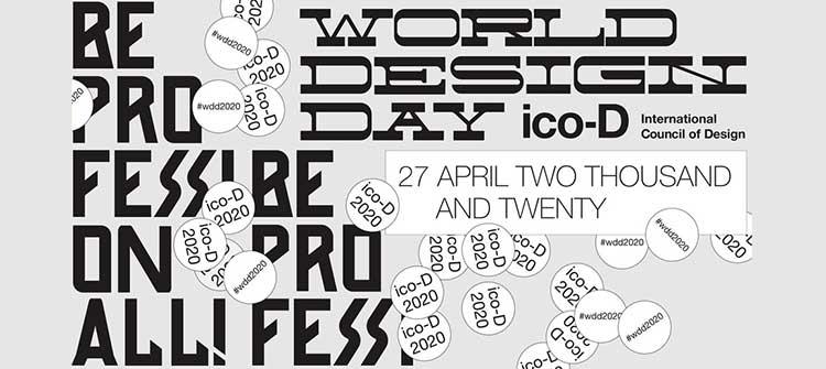 شعار پوستر روز جهانی گرافیک و دیزاین در سال 1399- 2020