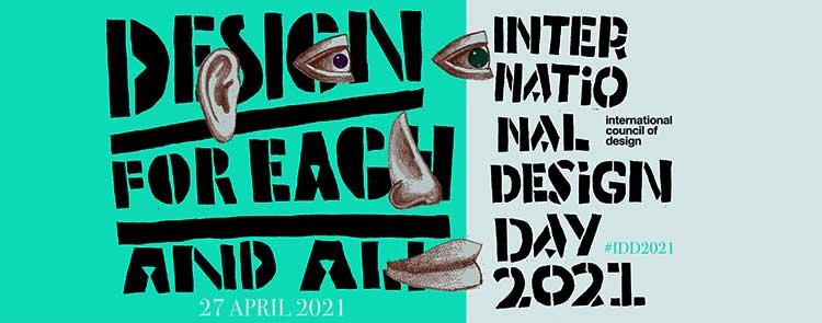 روز جهانی گرافیک چه روزی است - تاریخ روز جهانی گرافیک
