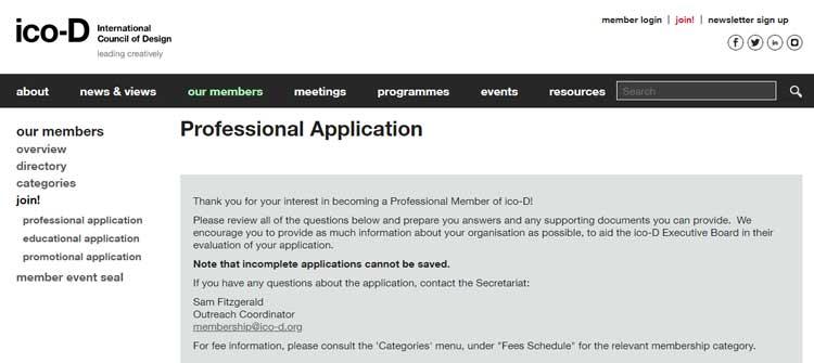 شرایط عضویت در شورای بین المللی طراحی (iCO-D)